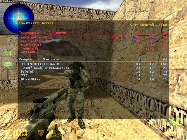 Как сделать скрин ксс 313
